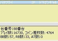 2010y11m28d_212109031.jpg