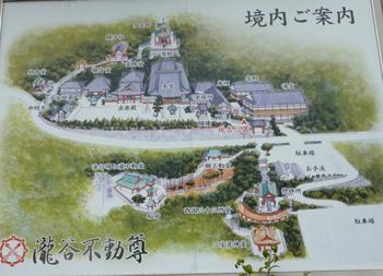 滝谷不動2