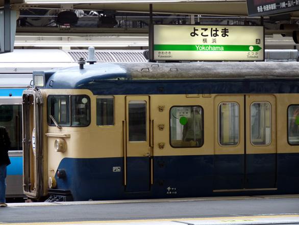 P1120445.jpg