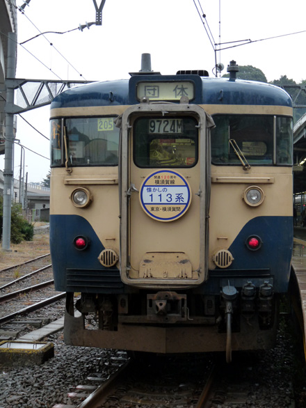 P1120476.jpg