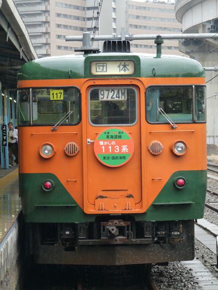 P1120490.jpg