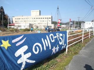 2010_1205しまなみ海道0007