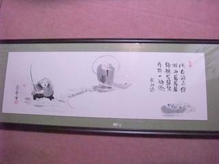 2010_1222しまなみ海道0002