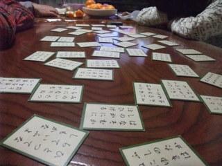 2011_0102しまなみ海道0004