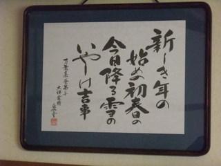 2011_0102しまなみ海道0013