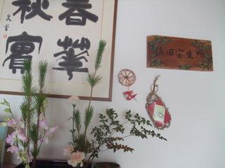 2010_1231しまなみ海道0012