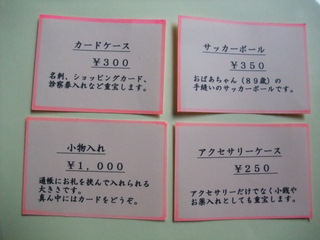 2011_0130しまなみ海道0003