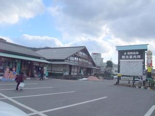 2011_0130しまなみ海道0004