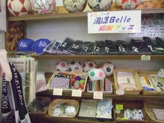 2011_0130しまなみ海道0005