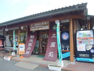 2011_0130しまなみ海道0006