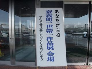 2011_0213しまなみ海道0001