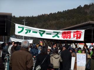 2011_0220しまなみ海道0003