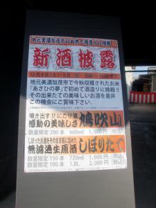 御代櫻 003