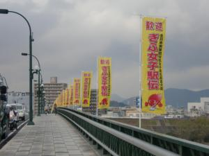 駅伝 001