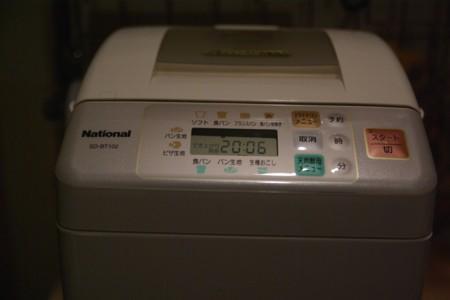 201012182.jpg