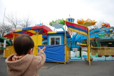華蔵寺公園遊園地/伊勢崎市