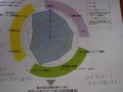 RIMG0720.jpg