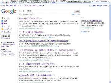 google_convert_20101221003058.jpg