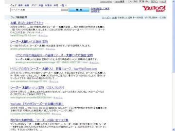 yahoo_convert_20101221001414.jpg