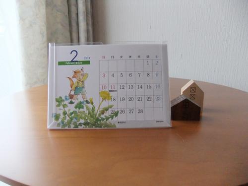 2013卓上カレンダー2