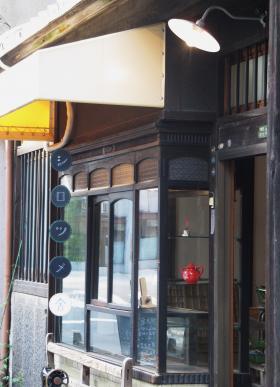 中崎町散策5.jpg
