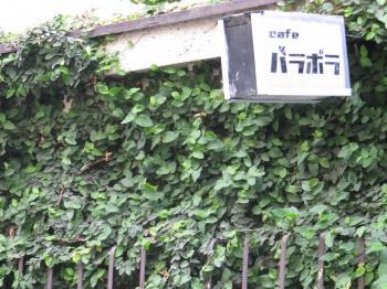 中崎町散策2.jpg
