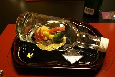 和穣苑 お食事7