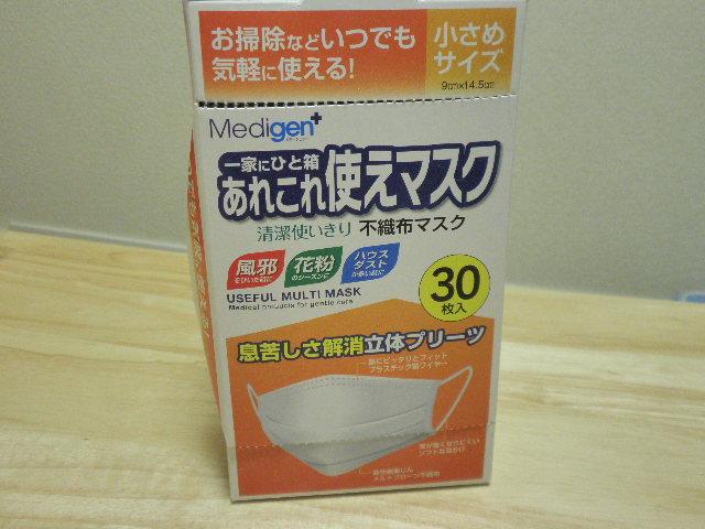 PA260677.jpg
