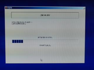 CIMG0328_convert_20110429225432.jpg