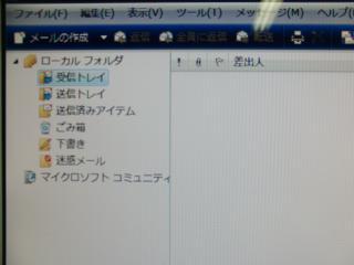 CIMG0340_convert_20110429225645.jpg