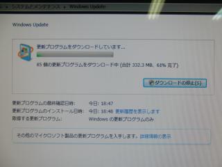 CIMG0341_convert_20110429225748.jpg
