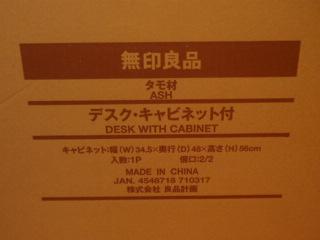P4222312.jpg