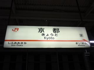 P8233601.jpg