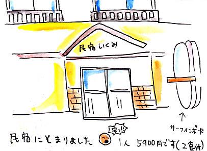 IMG_0001_20130227193612.jpg