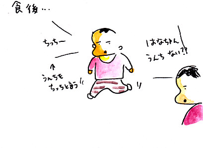 IMG_0001_20130307152029.jpg