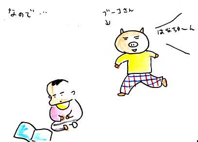 IMG_0002_20130212144727.jpg