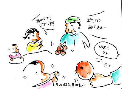 IMG_0002_20130227193613.jpg
