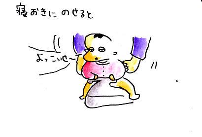 IMG_0002_20130306144329.jpg
