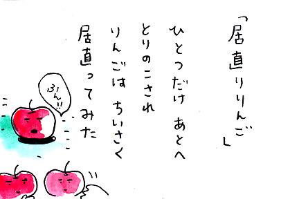 IMG_0003_20130219135409.jpg