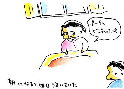 IMG_0004_20130309153251.jpg