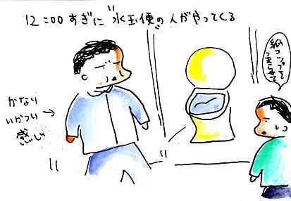 IMG_0005_20130131150025.jpg