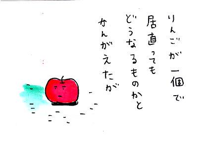 IMG_0005_20130219135409.jpg