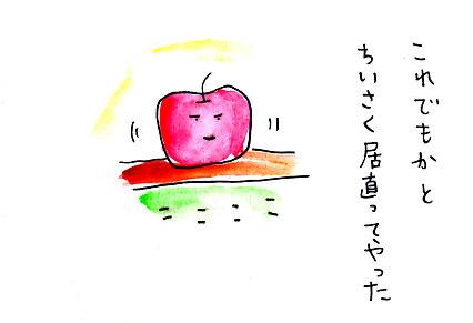 IMG_0006_20130219135419.jpg