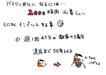 IMG_0006_20130326111434.jpg