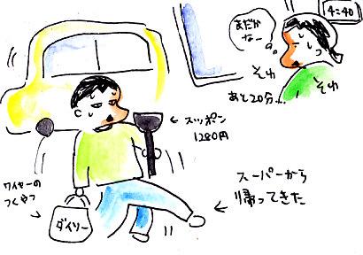 IMG_0007_20130201144945.jpg
