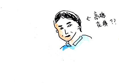 IMG_0007_20130202162241.jpg
