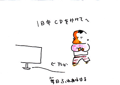 IMG_0007_20130326111435.jpg