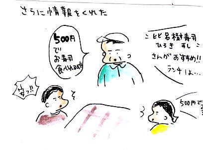 IMG_0008_20130227193643.jpg