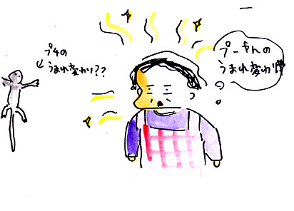 IMG_0008_20130309153317.jpg