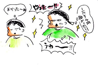 IMG_0009_20130201144945.jpg